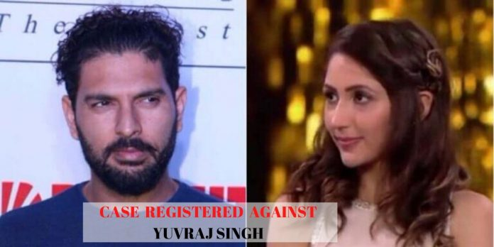 CASE REGISTERED AGAINST YUVRAJ SINGH AND FAMILY