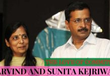 LOVE STORY OF ARVIND AND SUNITA KEJRIWAL: THE LOVE OF COMMITMENTS