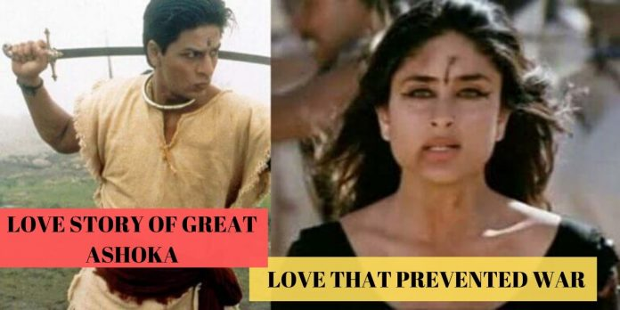 LOVE STORY OF GREAT ASHOKA: LOVE THAT PREVENTED WAR