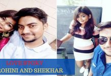 LOVE STORY OF ROHINI AND SHEKHAR: THAT FRIEND'S PARTY