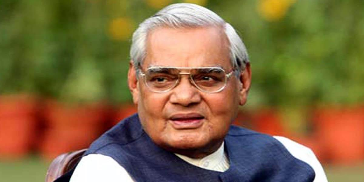 Love Life Of Atal Bihari Vajpayee: Whispered Rumours
