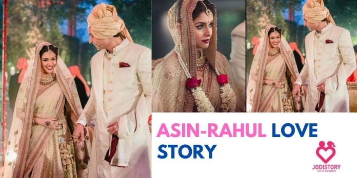 asin love story