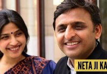 LOVE STORY OF DIMPLE AND AKHILESH YADAV: NETA JI KA PYAR