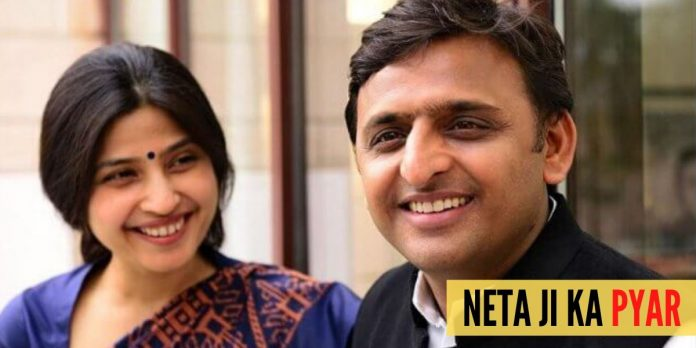 LOVE STORY OF DIMPLE AND AKHILESH YADAV: NETA JI KA PYAR
