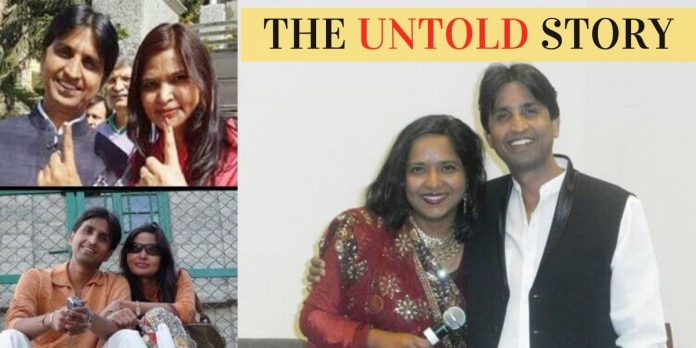 LOVE STORY OF KUMAR VISHWAS: THE UNTOLD STORY