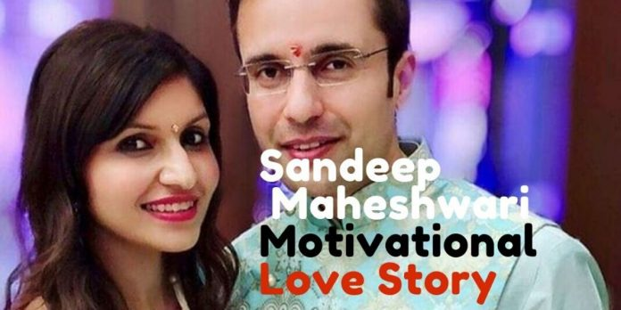 LOVE STORY OF SANDEEP MAHESHWARI
