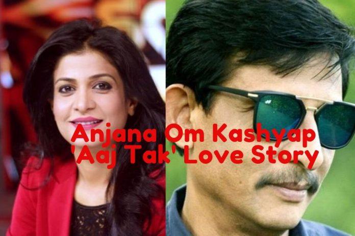 Anjana Om Kashyap love story