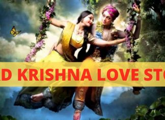 LORD KRISHNA LOVE STORY: A LOVE SO HISTORIC, BUT STILL INSPIRING