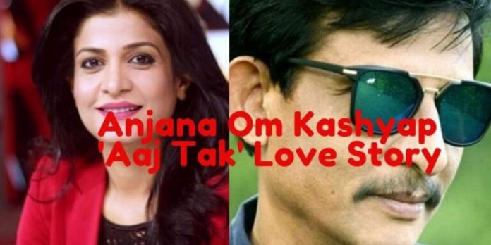 LOVE STORY OF ANJANA OM KASHYAP: LOVE REPORT OF A REPORTER
