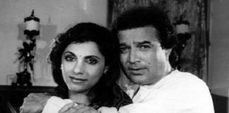 Love story of Rajesh Khanna and dimple Kapadia