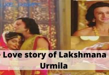 The Unfamous fairly tale: The Love story of Lakshmana and Urmila