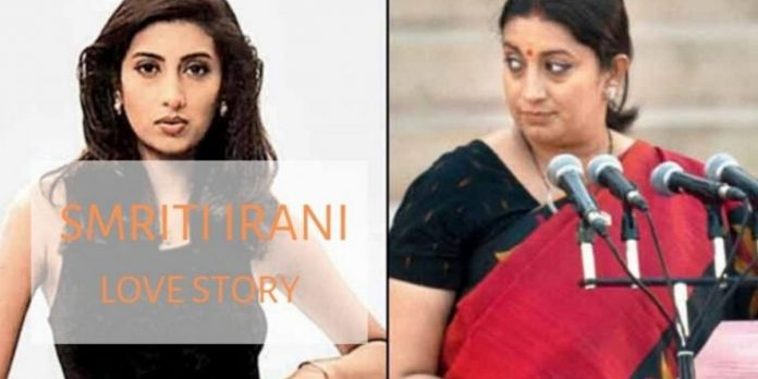 Is It Love? Story of Smriti Irani