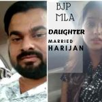 BJP MLA DAUGHTER MARRIED HARIJAN