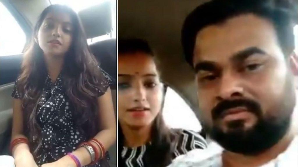 BJP MLA daughter Sakshi married a HARIJAN