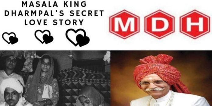 MDH Dharampal Gulati Biography, Secret Love Story