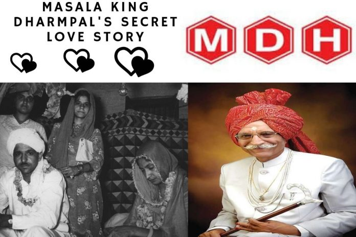 MDH owner biography