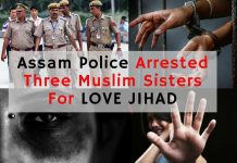 Arram police arrest three muslim sister