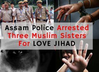 Arram police arrest three muslim sister