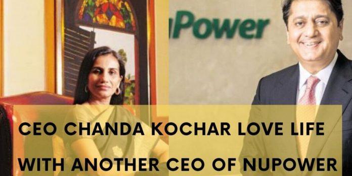 Chanda Kochhar: A Banker's Love Story