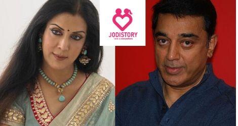 Kamal Haasan Love Story with 5 Women (Divorce)