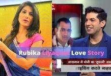 Rubika Liyaquat Love Story