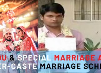 Inter Cast Love Affair? Read Inter-Caste Marriage Scheme, Hindu & Special Marriage Act