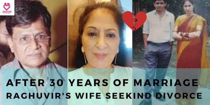 raghuvir wife purnima asking divorce after 30 years of marriage