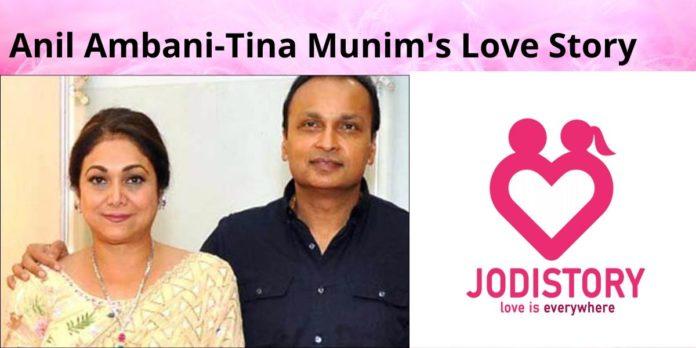 ANIL AMBANI AND TINA MUNIM LOVE STORY