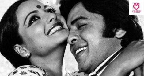 Rekha's mysterious love life